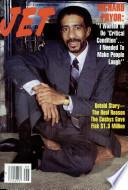 1987년 2월 9일