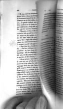 230 페이지