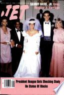 1986년 7월 21일