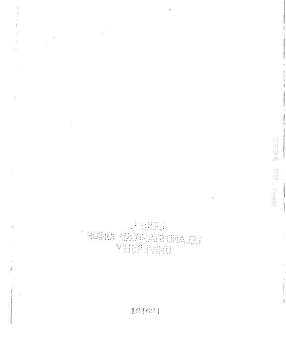 [merged small][merged small][merged small][ocr errors][ocr errors][ocr errors][merged small][merged small][graphic][graphic]