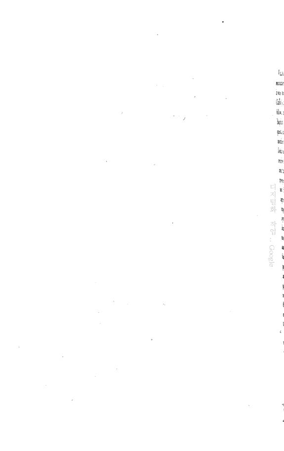 [merged small][ocr errors][ocr errors][ocr errors][ocr errors][ocr errors][ocr errors][merged small][ocr errors][ocr errors][merged small][merged small][ocr errors][ocr errors]