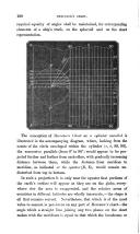 108 페이지