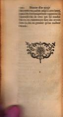 103 페이지