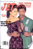 1987년 6월 1일