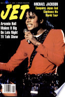 1987년 11월 9일