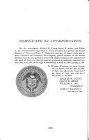 1050 페이지
