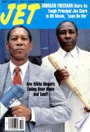 1989년 3월 6일