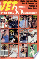 1986년 11월 17일