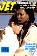 1988년 10월 24일