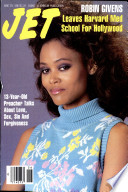 1987년 6월 29일