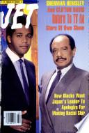 1986년 10월 27일