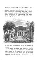 141 페이지