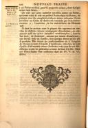 330 페이지
