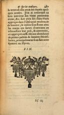 487 페이지