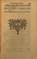 155 페이지