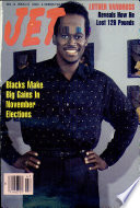 1986년 11월 24일