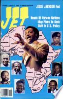 1986년 10월 6일