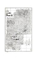 1765 페이지