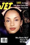 1988년 11월 7일