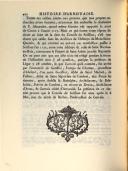 412 페이지