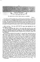 121 페이지