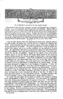 169 페이지