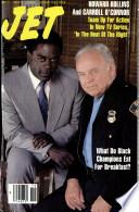 1988년 4월 11일