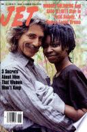1987년 11월 16일