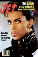 1986년 7월 7일