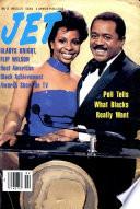 1985년 1월 14일