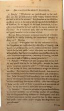 170 페이지