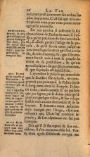 160 페이지