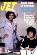 1986년 9월 29일