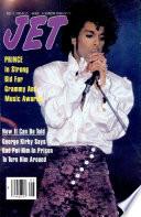 1985년 2월 4일