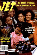 1985년 10월 7일