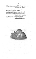 41 페이지