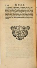 114 페이지