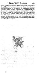 161 페이지