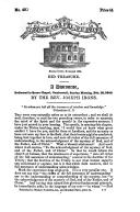 469 페이지