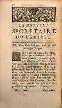 36 페이지
