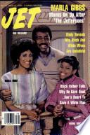 1985년 9월 30일