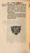 300 페이지