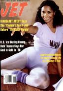 1986년 3월 10일