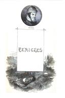 617 페이지