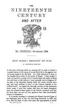 341 페이지