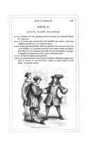 649 페이지