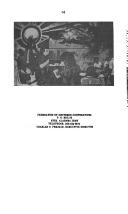 64 페이지