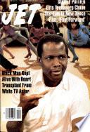 1985년 3월 4일