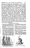 177 페이지