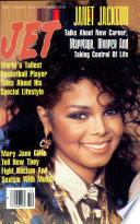 1986년 4월 7일